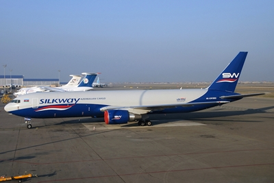 Budapest Airport: Beindul a Baku-Budapest cargo légihíd - Nemzeti Reptéri Parkoló - Reptéri parkolás