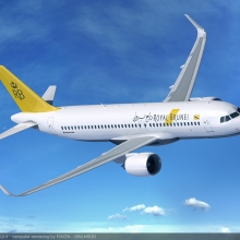 Új A320-asokkal bővít a Royal Brunei Airlines