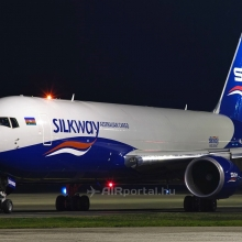 Megérkezett Budapestre a Silk Way Airlines
