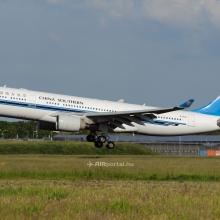 Charter járat indul Kínából Horvátországba