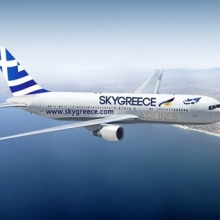 Startra készen a SkyGreece